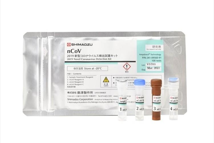 島津製作所が『新型コロナウイルス検出試薬キット』を発売!陽性一致率・陰性一致率100%