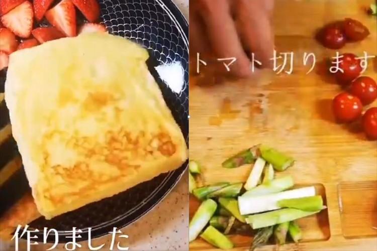 新型コロナでプロ野球開幕が見えない中、楽天・高梨雄平のTwitterが料理アカウントになる(笑)