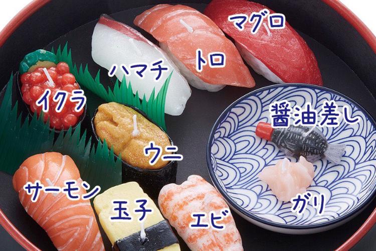 細かいところまで忠実に再現!お寿司のキャンドルに火を灯すと・・・アレが出てきた!