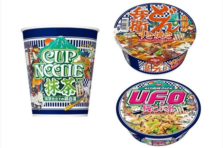 日本が誇る「和」を味とデザインで表現した『日清 じゃぱん♥ぬーどるずトリオ』が新発売!