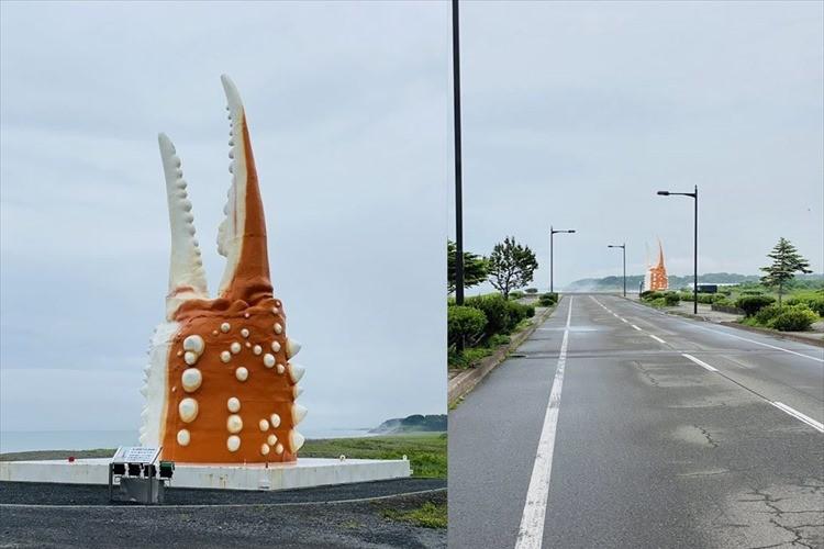 オホーツク海を望む海岸沿いにポツン・・・(笑) 巨大なカニ爪のオブジェがシュール