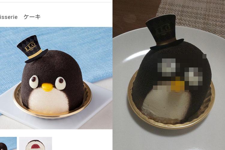 「君、写真と違くない?(好き) 」斜め上をいくペンギンケーキの表情に思わず爆笑