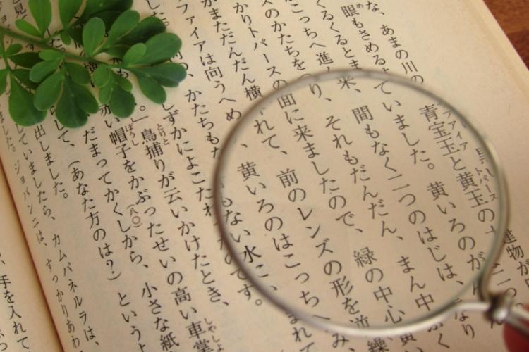 漢字だけど中国生まれじゃない?日本発祥の「国字」ってなに?