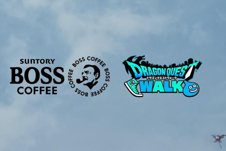 サントリー自販機と「ドラゴンクエストウォーク」のコラボ第三弾がスタート!