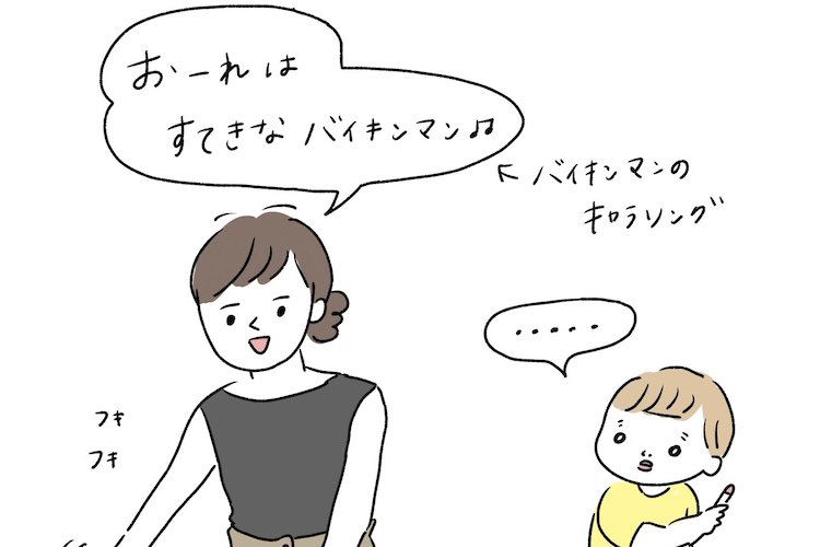 すすでにオタクの鑑のような発言をする2歳児を描いた漫画がかわいすぎる!