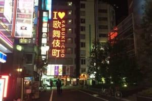 雄叫びを上げながらド突き合ってました・・・深夜2時の歌舞伎町で発生した取っ組み合いの喧嘩が話題に!