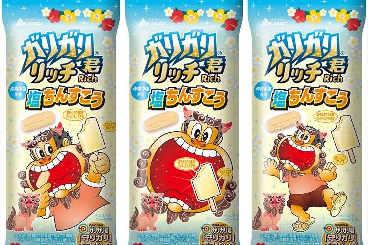 沖縄の伝統菓子ちんすこうを再現した「ガリガリ君リッチ塩ちんすこう」が新発売!