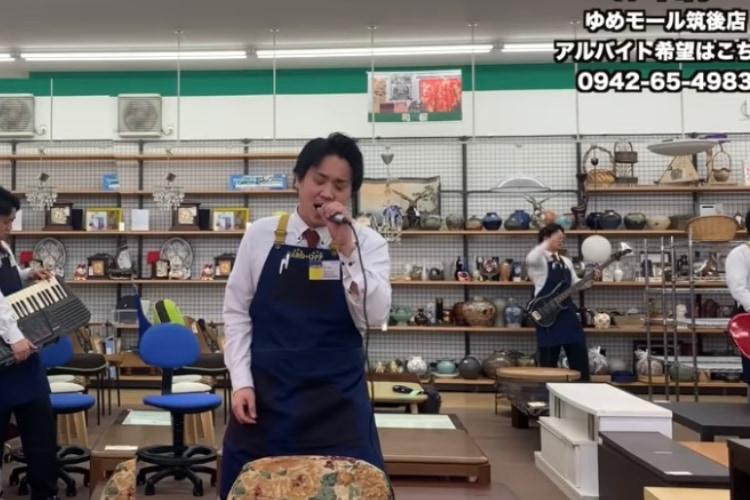 ハードオフ店長がお店の壊れた楽器を使った一人リサイタル動画がめちゃくちゃ面白い!