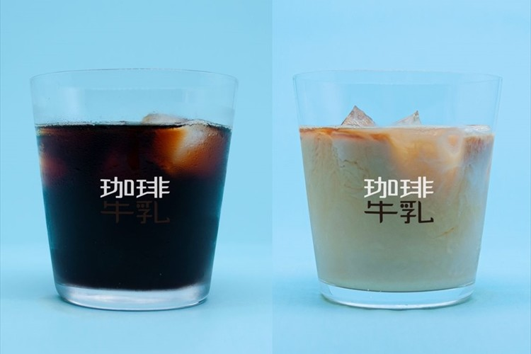 この発想はなかった・・・飲料に合わせて表示が変わる、珈琲牛乳のグラスがナイスアイディア!