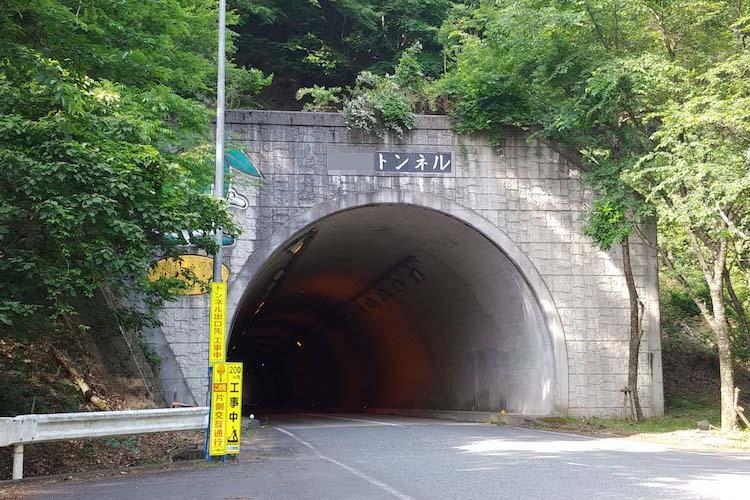 ギャルがノリで作ったみたいwww鳥取県にあるトンネルの名前に思わず2度見!