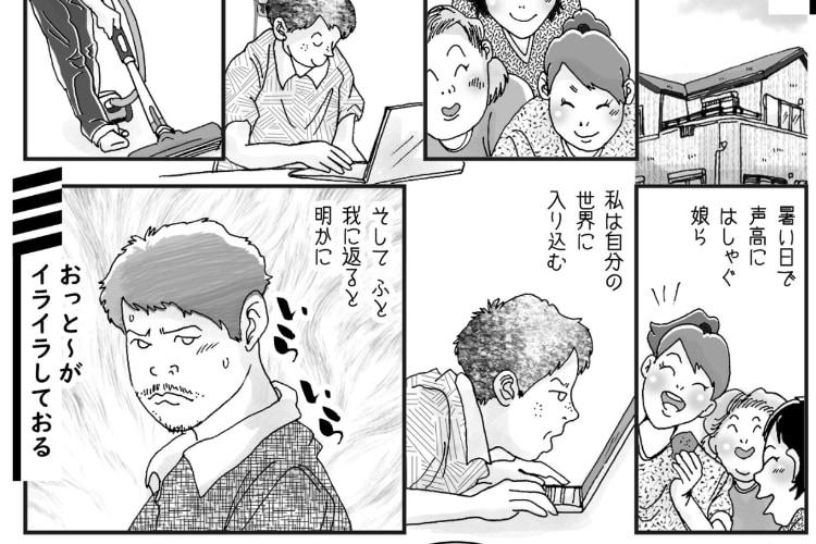 「穏やかな日々は誰かの労力があってこそ」忘れがちな気持ちを描いた漫画にハッとさせられる