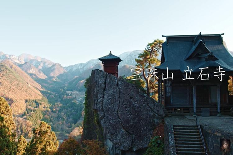 【おうちで紅葉!】山形県の立石寺の参拝映像が癒されると話題に!