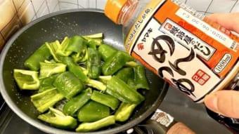 【中毒性が高いのでご注意を】いくらでも食べられる「永久ピーマン」が美味しいと話題に!