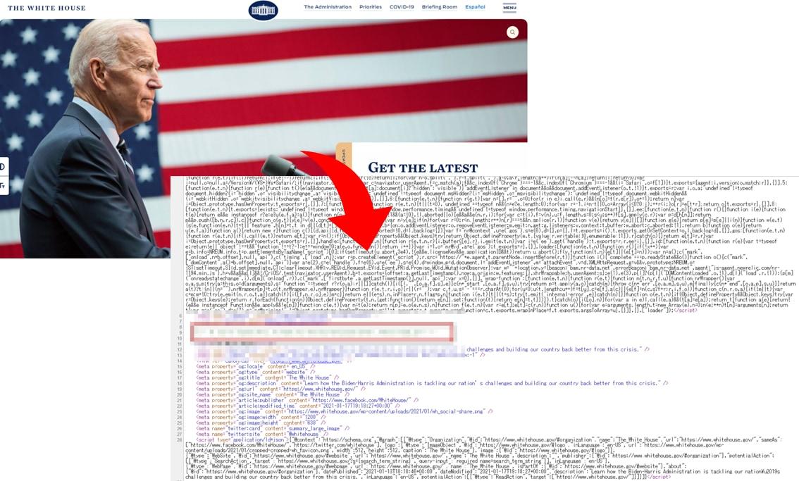 ホワイトハウス公式サイトのHTMLソースに秘密の隠しメッセージ!?あなたは見つけられた?