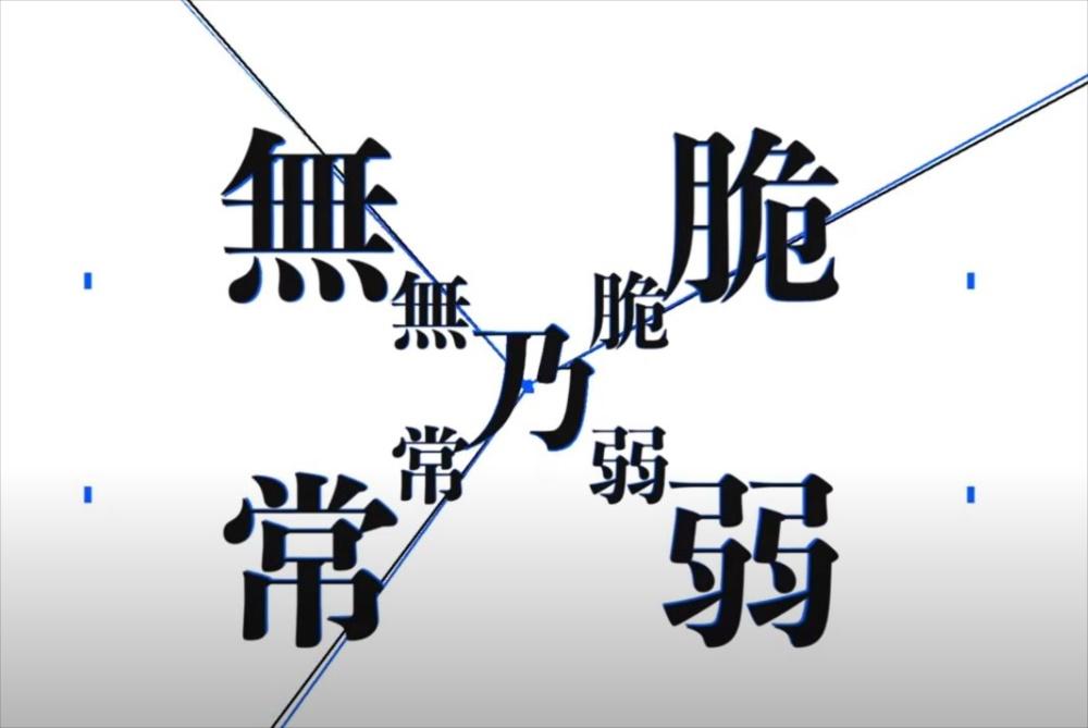 """歌詞が全部漢字!歌ってみたで絶対歌えない!?15歳の新鋭アーティスト・久保あおいが放つ""""新曲が話題に!"""