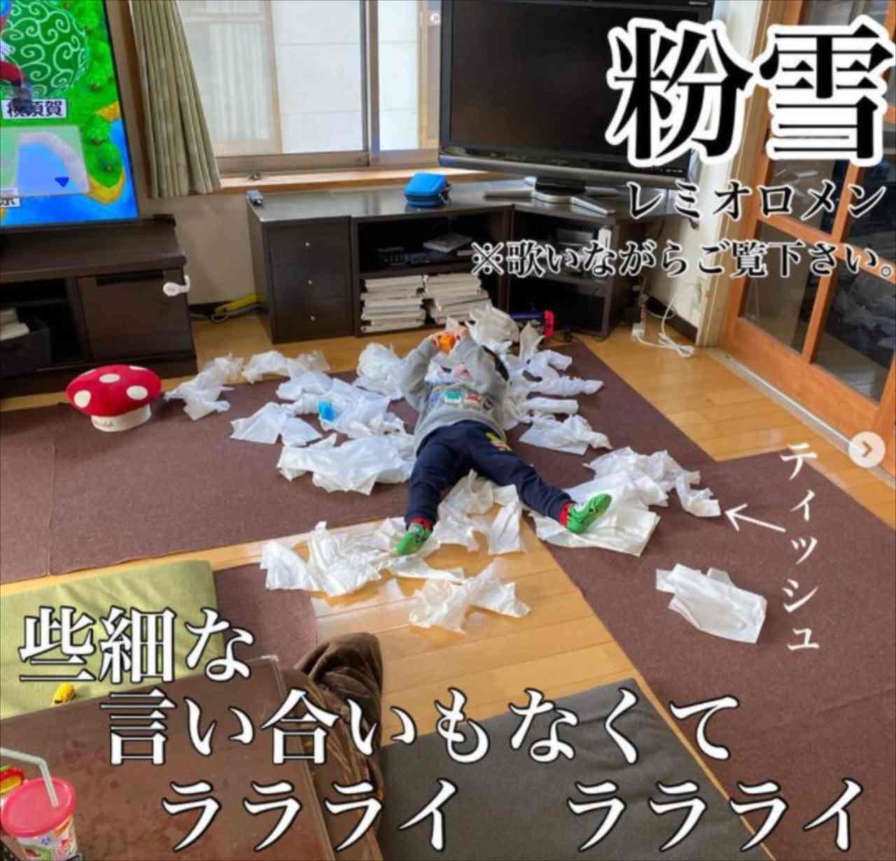 【5児のお母さん爆笑奮闘記】ツッコミどころ満載の「粉雪PV」がカオスすぎて面白い(笑)