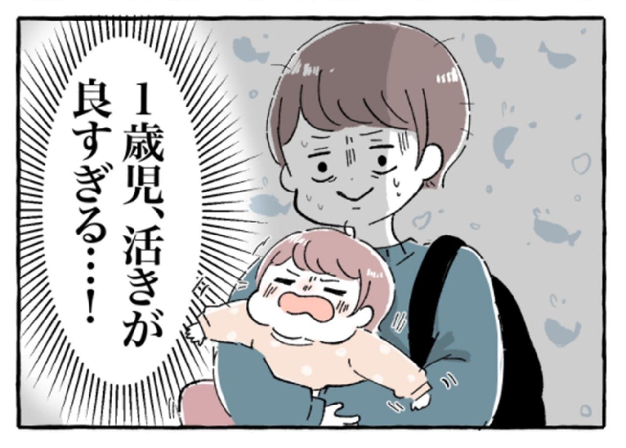 公園遊びってすごくハードだね…子どもの公園デビューを描いた漫画に共感多数!