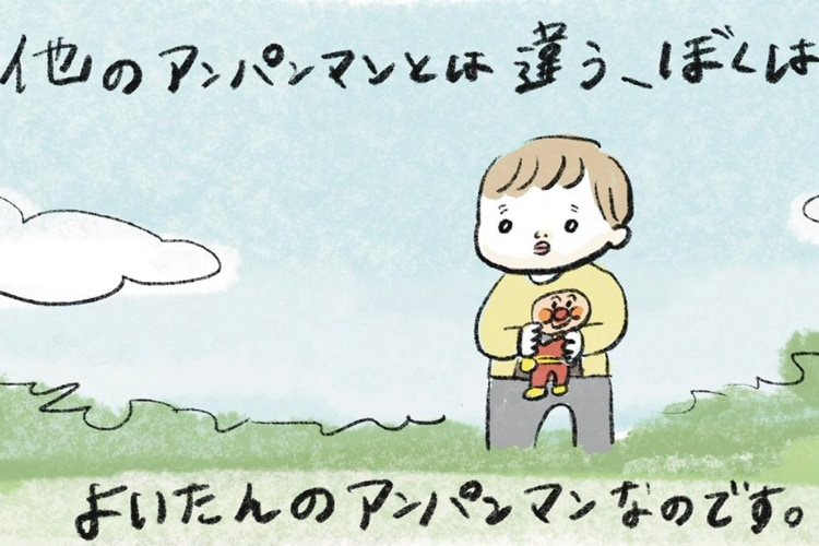 リアル『トイ・ストーリー』!息子とアンパンマンの友情を描いた漫画がジーンとくる
