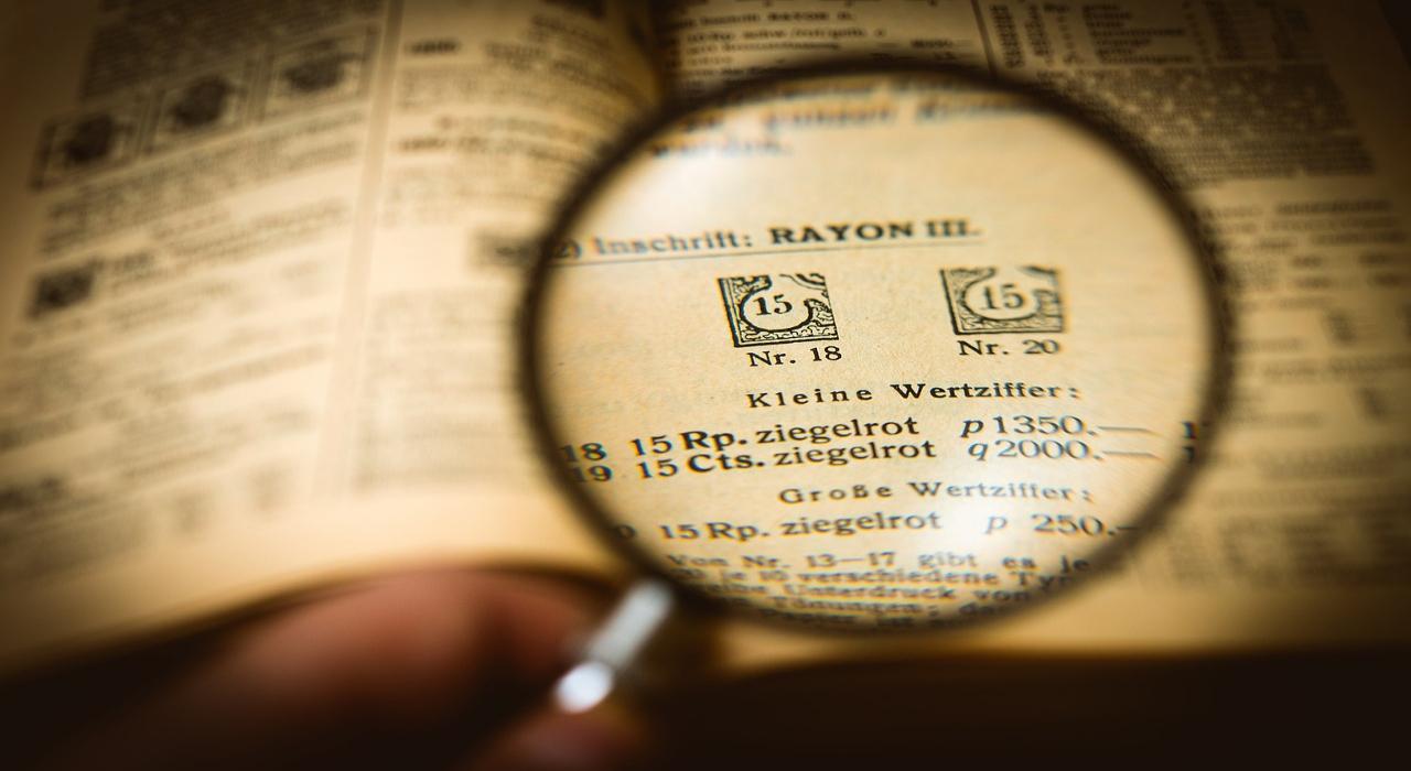 【さがす】「探す」と「捜す」の意味の違いは?どう使い分けしたらいいの?