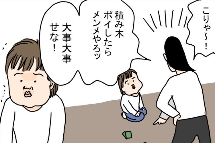 【漫画】息子に言い聞かせた後に優しくフォローするも・・・子育ての難しさを痛感する母だった