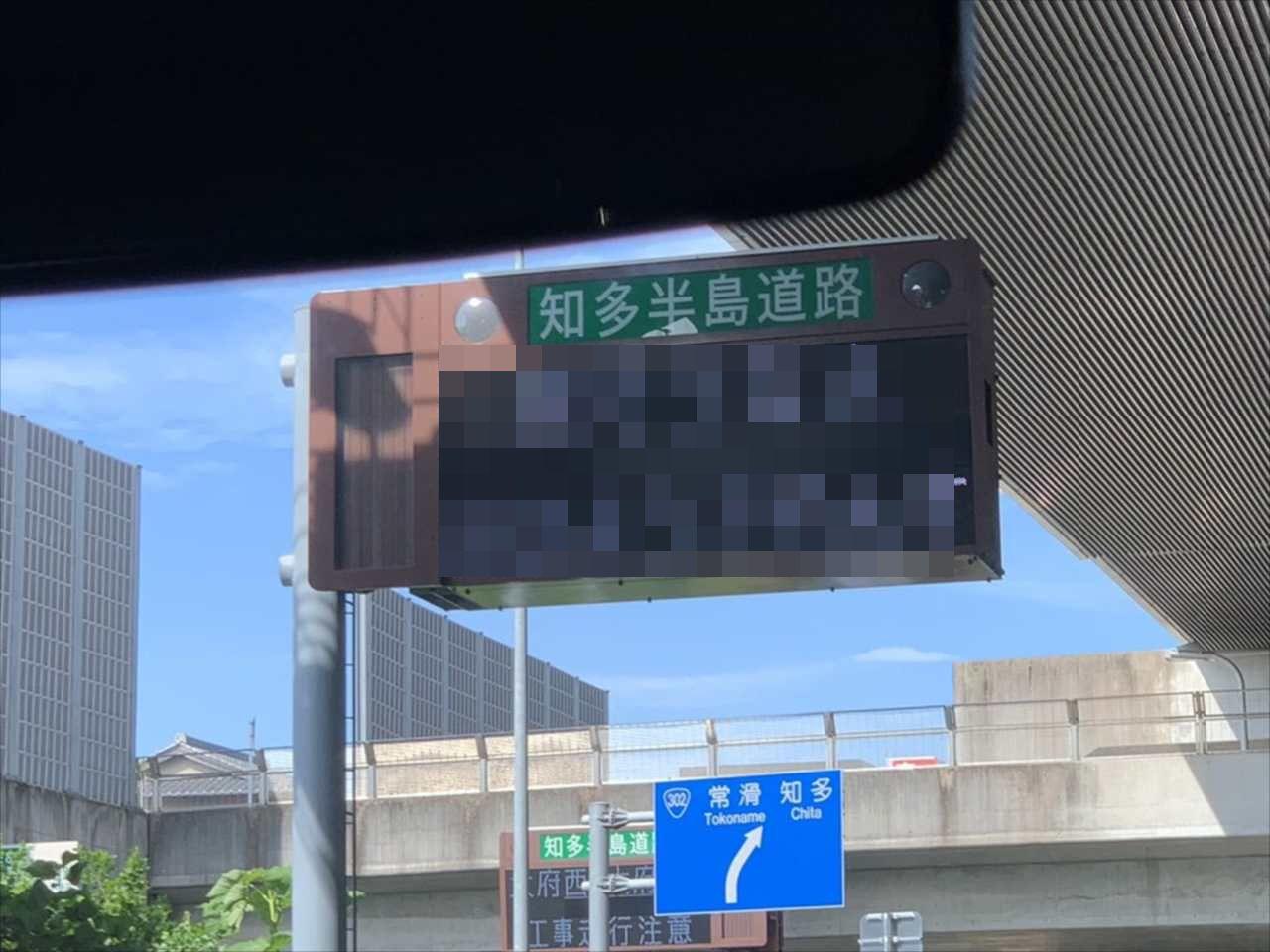 「こんなメッセージが出るんだ!」二度見確実なハイセンスな電光掲示板