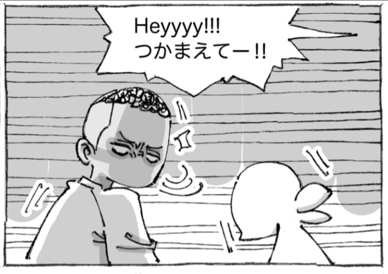【漫画】海外旅行中突然の悲鳴。覚悟を決めて「暴力」に立ち向かうつもりが、そこにはまさかの光景が!?